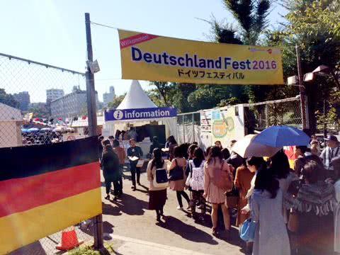 ドイツフェスティバル2017
