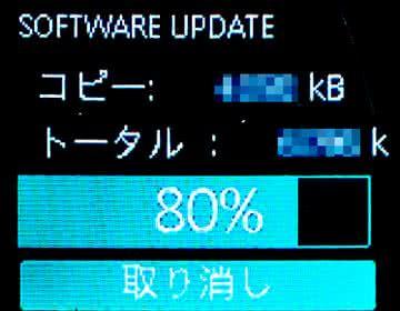 USBアダプタ