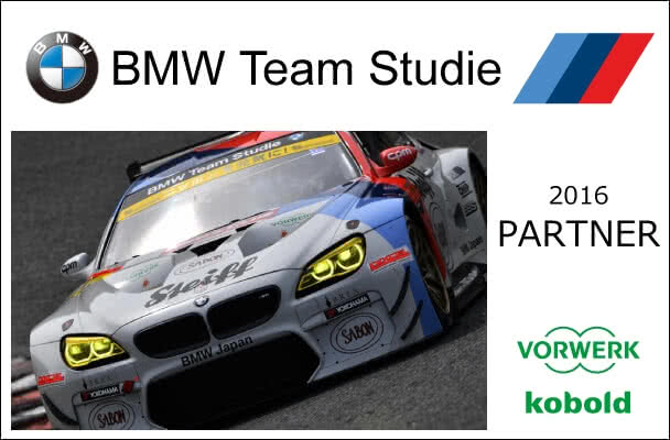 BMW 2015年サポート
