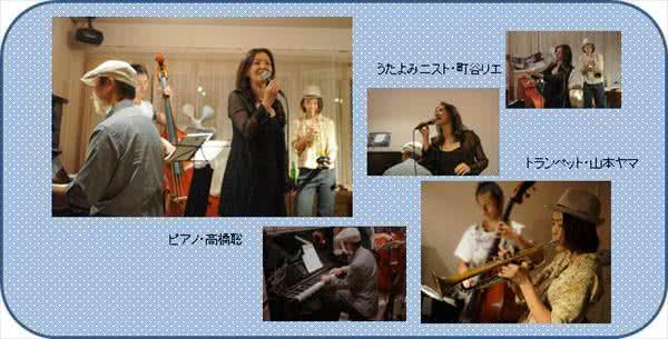 Jazzと絵本の素敵な夕べ