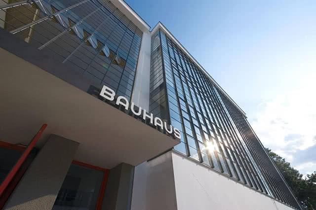 ドイツ語講座 第95回: Bauhaus(バウハウス)