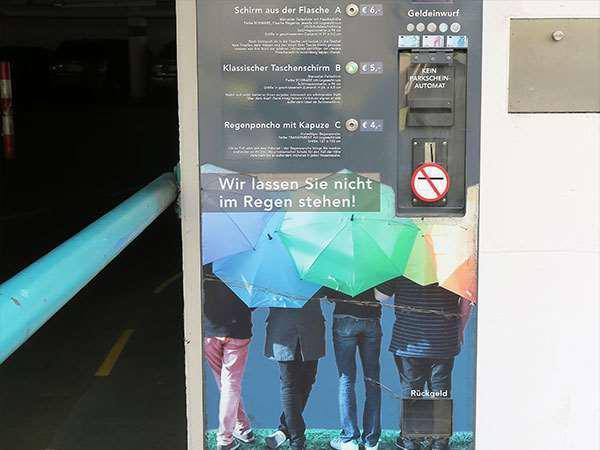 ドイツ語講座第115回:Verkaufsautomat(フェアカウフアウトマート)